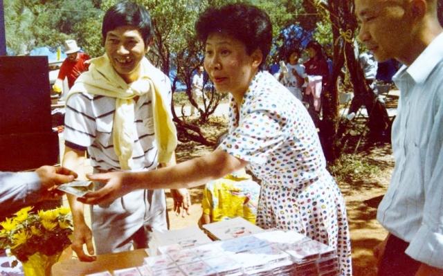 dai-hoi-long-van-1989 (73)