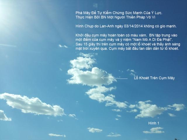Phá mây, hình 1